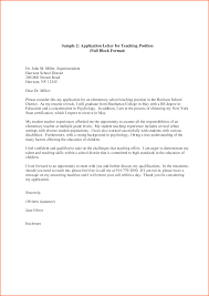 resignation letter template teacher write a successful job resignation letter template teacher letter of resignation template resignation letter sample application job letter for