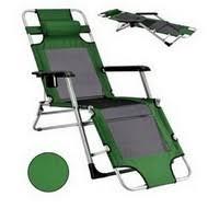Лежаки и <b>шезлонги</b> - Мебель для дачи и отдыха