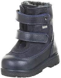 Skorohod Orthopedic Boots 14-654 <b>Autumn Winter Outdoor</b> Shoes ...