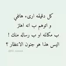 هـــــــــــــــــدية من اغلى صديقة ✿●✿• ورده اليمن  •✿●✿• - صفحة 2 Images?q=tbn:ANd9GcRZITntaJFfG7O1YdTam6UViVwwjjoNfhYSmGrqrKUF95tu-b4K