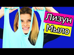 DIY SLIME /ЛИЗУН - СЛАЙМ ИЗ ЛАКА ДЛЯ ВОЛОС! <b>ПРОСТОЙ</b> ...