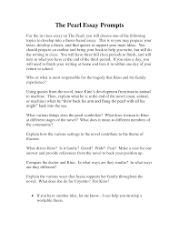 greed essay essay on greed template