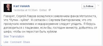 Невозможно верить гарантиям безопасности Кремля после российской аннексии Крыма, - генсек НАТО - Цензор.НЕТ 2435
