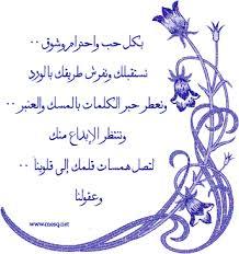 رد: السلام عليكم ورحمة الله