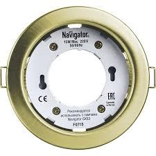 <b>Светильник Navigator</b> NGX-R1-002-<b>GX53 золото</b> - купить цоколь ...