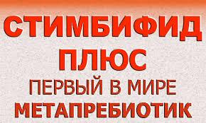 М.Д.Ардатская, О.Н.Минушкин. Современные принципы ...