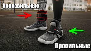 <b>Утяжелители</b> для ног, тренировки с <b>утяжелителями</b> для ног ...
