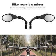 <b>Stainless Steel Mirror Bicycle</b> Rearview Mirror Mountain Bike ...