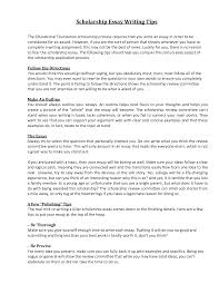 how to start an essay for a scholarship cover letter essays for college scholarships examples personal