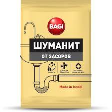 <b>Чистящие средства</b> купить недорого в ОБИ, цены на <b>чистящие</b> и ...