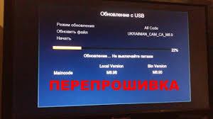 Перепрошивка GI HD Slim 2, Slim 2 Plus Slim 2M - YouTube