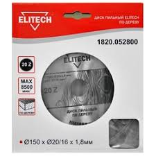 <b>Пильные диски ELITECH</b> — купить на Яндекс.Маркете