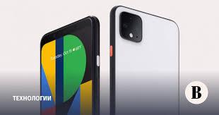 <b>Google</b> представил новые <b>смартфоны Pixel</b> 5 и <b>Pixel</b> 4a 5G за ...