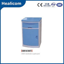 China Dp-C007 <b>High</b> Quality Medical Hospital Furnitures ABS ...