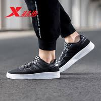 <b>Skateboarding</b> Shoes - <b>XTEP</b> Official Store - AliExpress