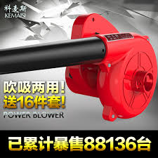 Buy Kemai si flame blower <b>computer hair dryer</b> blowing <b>dust</b> suction ...