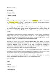 cover letter formats for business ideas about formal business letter format ideas about formal business letter format