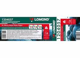 Рулонная <b>фотобумага Lomond XL Glossy</b> Inkjet Photo Paper 170 г ...