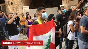 """""""Сердцебиение под руинами"""". В Бейруте надеются найти ..."""