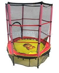 <b>Perfetto Sport</b> 5 <b>Батут</b> детский с защитной cеткой диаметр 1.4 м ...