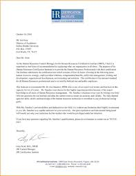 professional recommendation letter receipts template professional recommendation letter professional recommendation letter 43526 jpg