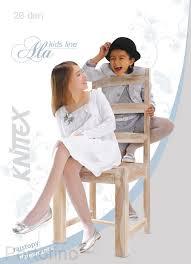 Ala <b>Knittex</b> детские <b>колготки</b> для девочек из полиамидные ...
