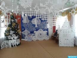 Оформление музыкального зала «Волшебная зимняя <b>сказка</b> ...
