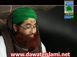 Pic 3 – Maulana Ilyas Qadri - 42