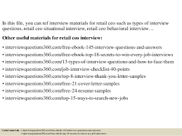 top retail ceo interview questions and answers