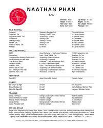 printable resume templates microsoft word job resume samples simple resume template resume templates word