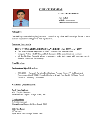 example of simple resume for job application template example of simple resume for job application