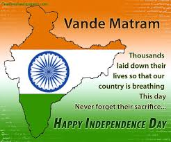 69th Independence Day Quotes, Pics, Photos, Posters
