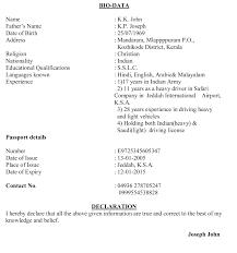resume builder resume format builder templates vvhqnon resume builder resume builder microsoft word best business template resume templates word builder