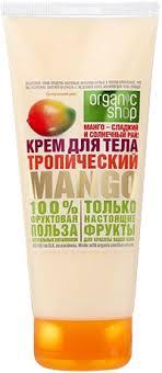 <b>Крем для тела</b> ORGANIC SHOP <b>Тропический</b> манго – купить в ...