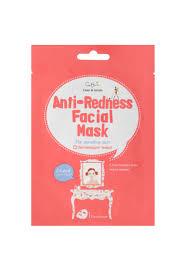 <b>Cettua</b> Anti-Redness <b>Facial Mask</b> | Ready To Shop