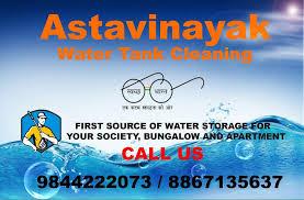 astavinayak water tank cleaning marvelous belgaum please set a valid widget id to activate ads