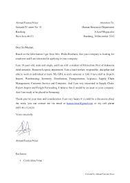 Contoh Application Letter Bahasa Indonesia   contoh jurnal bahasa     Resume