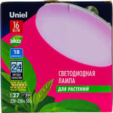 <b>Лампа светодиодная Uniel</b> для растений E27 230 В 16 Вт, 150 мм ...