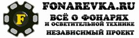 обзор <b>Olight Baton Pro</b> (2000lm, Osram, 18650 Customized ...