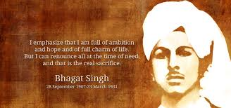 quotes by bhagat singh in hindi famous quotes by bhagat singh in hindi