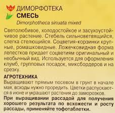 <b>Семена</b> Укроп Кустистый 1Г, Все Для Сада и Дачи Казань