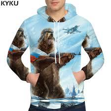 <b>KYKU Brand</b> Bear Sweatshirts Mens <b>Clothing</b> War Russia ...