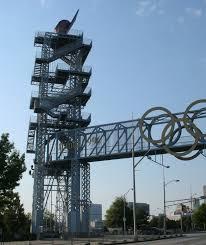 Giochi della XXVI Olimpiade
