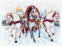 «<b>Набор для вышивания Матренин</b> Посад 1539 Тройка лошадей ...