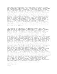 common application transfer essay  wwwgxartorg common application essay sample felis i found me resumeexamples of good common app essays college argumentative