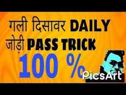 Satta site | ds satta king ! Satta king gali desawar result today ...