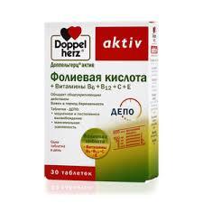 <b>Доппельгерц Актив фолиевая кислота</b> таблетки 30 шт купить по ...