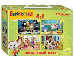 Набор <b>пазлов Step puzzle</b> Мельница <b>Барбоскины</b> (70154 ...