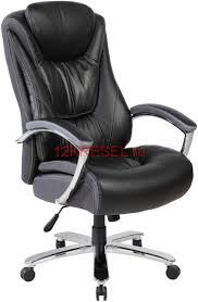 <b>Кресло</b> руководителя <b>RIVA CHAIR RCH</b> 9373 купить в интернет ...