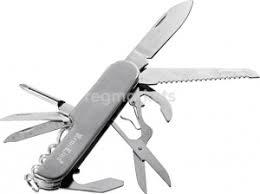 <b>Ножи</b> вспомогательные Remiling в Санкт-Петербурге (500 ...